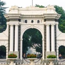 Biaya Kuliah di Cina