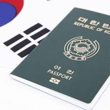 Como conseguir um visto de estudante para a Coreia do Sul