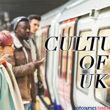 วัฒนธรรมอังกฤษ