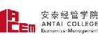 Antai College of Economics and Management, Shanghai Jiao Tong University