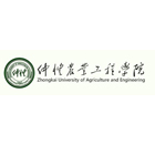 Zhongkai University of Agriculture and Engineering